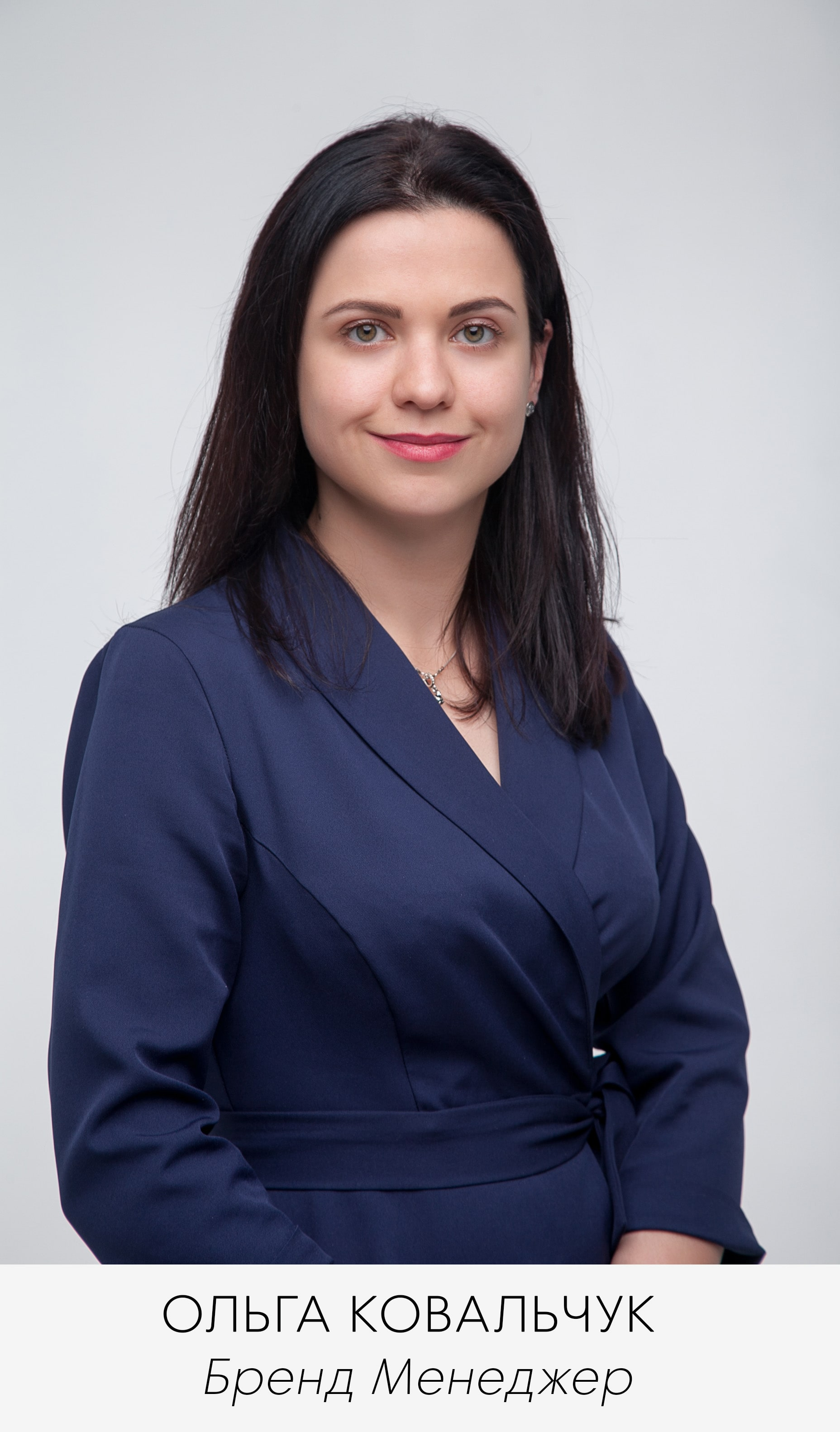 Olga-Kovalchuk-brand-manager-1-min.jpg